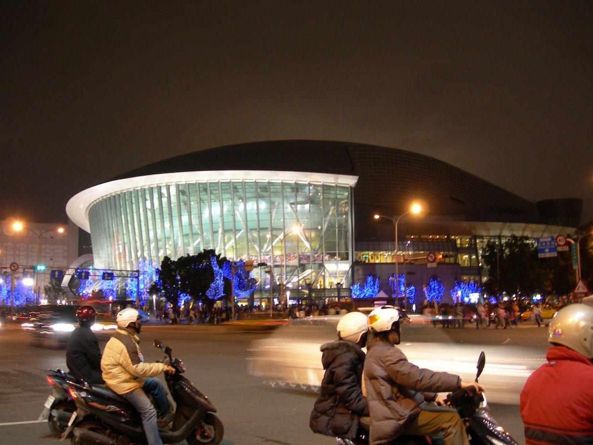 台北小巨蛋體育館