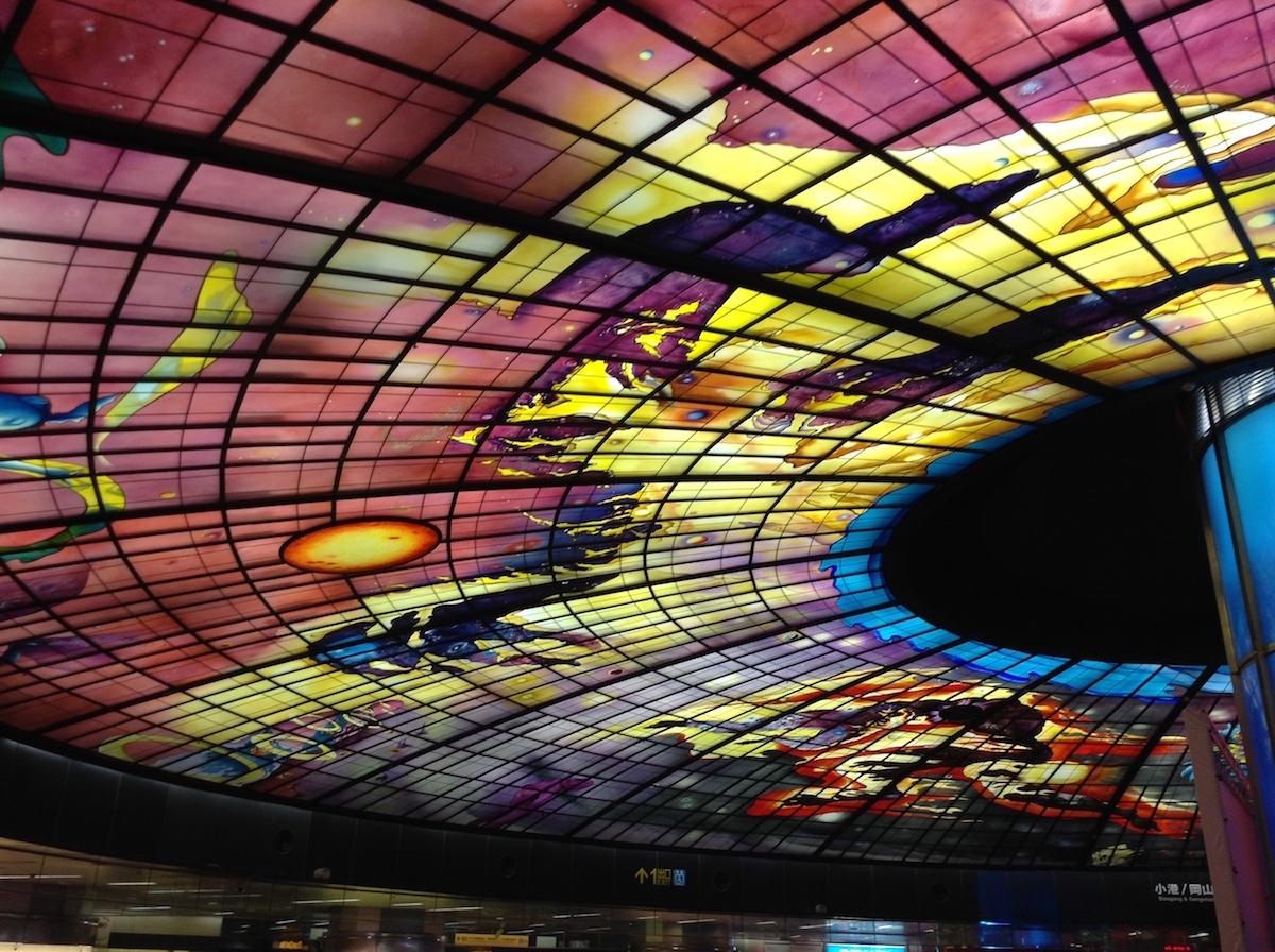美麗島站-光之穹頂